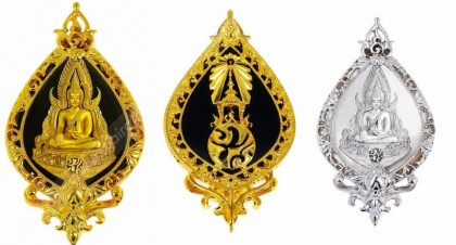 เหรียญพระพุทธชินราช ภปร. โดยพระบรมราชานุญาต.   สนามพระ ไทยรัฐ