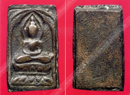 เหรียญหล่อพระพุทธ พิมพ์ตัดชิด เนื้อสัมฤทธิ์ หลวงปู่ศุข วัดปากคลองมะขามเฒ่า ของต๊อด เบียร์สิงห์. สนามพระ ไทยรัฐ