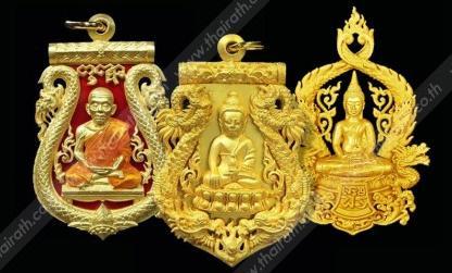พระฉลุพุทธปวเรศ เหรียญฉลุพุทธโสธร เหรียญฉลุเลื่อนสมณศักดิ์หลวงพ่อคูณ ของชมรมพุทธคูณสยาม สนามพระ ไทยรัฐ