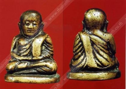 พระรูปหล่อโบราณ พิมพ์นิยม หลวงพ่อเงิน วัดบางคลาน พิจิตร ของซุป เตาปูน สนามพระ ไทยรัฐ