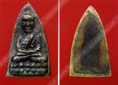 เหรียญหล่อหลวงปู่ทวด พิมพ์ใหญ่ 2505 ของธีรวัฒน์ เทียมนภา ร้านทอง. สนามพระ ไทยรัฐ