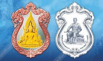 พระพุทธชินราช จอมราชันย์ วัดพระศรีรัตนมหาธาตุ พิษณุโลก  สนามพระ ไทยรัฐ