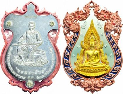พระพุทธชินราช รุ่นจอมราชันย์ หล่อฉลุแบบ 4 มิติ รุ่นแรก.  พระเครื่อง.  สนามพระ ไทยรัฐ