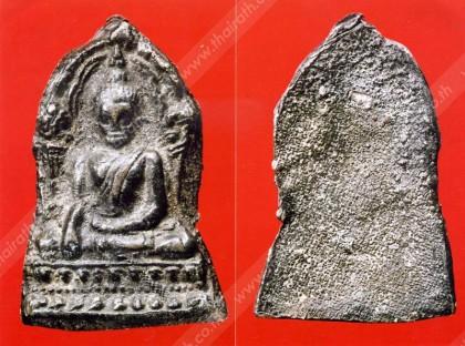 พระพุทธชินราช ใบเสมา พิมพ์ใหญ่ เนื้อชินเงิน กรุวัดพระ ศรีรัตนมหาธาตุ พิษณุโลก ของสุชัย เจนจิรวัฒนา พระเครื่อง.  สนามพระ ไทยรัฐ