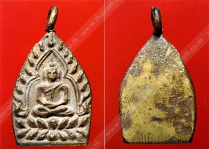 พระเครื่อง เหรียญเจ้าสัว เนื้อทองเหลือง หลวงปู่บุญ วัดกลางบางแก้ว นครปฐม ของสมชาย สาธิตอเนกชัย . สนามพระ ไทยรัฐ
