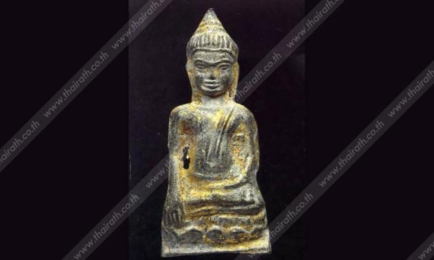 พระเครื่อง เหรียญพระบรมรูปหล่อพระบาท สมเด็จพระเจ้าอยู่หัว โดยพระบรมราชานุญาต. สนามพระ ไทยรัฐ