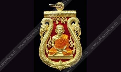 พระเครื่อง  เหรียญฉลุหลวงพ่อคูณ 2553 รุ่นเลื่อนสมณศักดิ์พระเทพวิทยาคม เนื้อทองคำ ลงยา. สนามพระ ไทยรัฐ