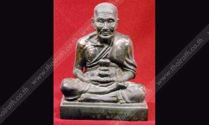 พระเครื่อง  รูปเหมือนบูชา หลวงพ่อทวด วัดช้างให้ ปัตตานี รุ่นปี พ.ศ.2502 ของฉ่อย ท่าพระจันทร์.  สนามพระ ไทยรัฐ