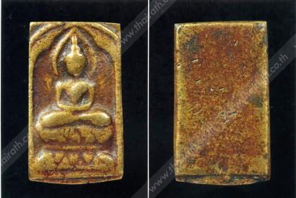 พระเครื่อง เหรียญพิมพ์พระพุทธ หลวงปู่ศุข วัดปากคลองมะขามเฒ่า ชัยนาท ของกรานต์ ฉายาวิจิตรศิลป์. สนามพระ ไทยรัฐ