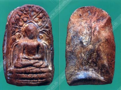พระเครื่อง พระคง กรุเก่า ลําพูน ของอรุณ อินทวิวัฒน์. สนามพระ ไทยรัฐ
