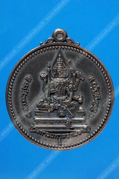 พระเครื่อง เหรียญท้าวมหาพรหมธาดา วัดดอน ยานนาวา สนามพระ ไทยรัฐ
