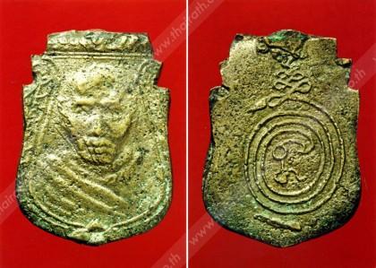 พระเครื่อง  เหรียญหน้าเสือ หล่อโบราณ หลวงพ่อน้อย วัดธรรมศาลา นครปฐม ของ นิพนธ์ ร้านมิตรยานยนต์ เพชรบุรี สนามพระ ไทยรัฐ
