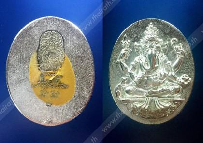 พระเครื่อง เหรียญหลวงพ่อคล้อย วัดภูเขาทอง พัทลุง พิมพ์นิ้วดัชนีทอง รุ่น 84 ปี  ไทยรัฐ