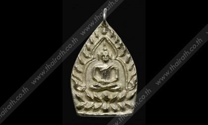 พระเครื่อง  เหรียญเจ้าสัวหล่อโบราณ เทดินไทยนำฤกษ์นวโลหะครบสูตร หลวงปู่แขก วัดสุนทรประดิษฐ์.  สนามพระ ไทยรัฐ