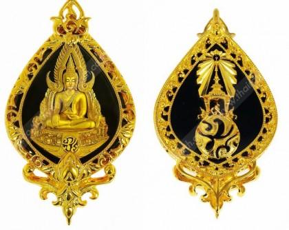 พระเครื่อง เหรียญพระพุทธชินราช ภปร. ทรงหยดน้ำ. สนามพระ ไทยรัฐ