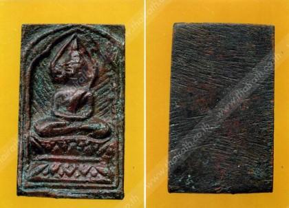 เหรียญหล่อพระพุทธ พิมพ์ประภามณฑล (ข้างรัศมี) เนื้อสัมฤทธิ์ หลวงปู่ศุข วัดปากคลองมะขามเฒ่า ของหมึก ท่าพระจันทร์. สนามพระ ไทยรัฐ