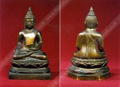 พระพุทธรูปบูชาไพรีพินาศ วัดบวรฯ พ.ศ.2495 หน้าตัก 3 นิ้ว.   สนามพระ ไทยรัฐ