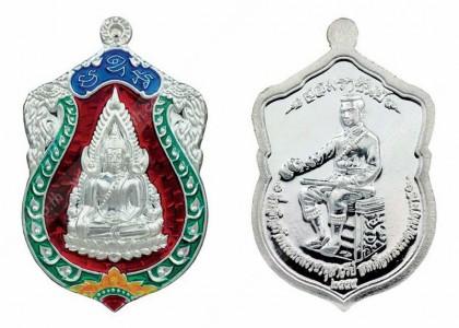 พระเครื่อง  เหรียญปั๊มพระพุทธชินราช รุ่นจอมราชันย์. สนามพระ ไทยรัฐ