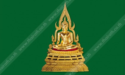 พระเครื่อง  พระพุทธชินราช รุ่นมหาจักรพรรดิ พิธียิ่งใหญ่ในรอบ 40 ปี สนามพระ ไทยรัฐ