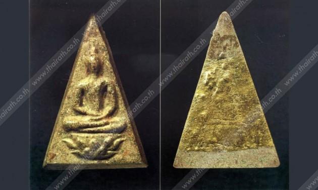 พระเครื่อง พระสมเด็จจิตรลดา ปี 2508 ของ สุชัย เจนจิรวัฒนา. สนามพระ ไทยรัฐ