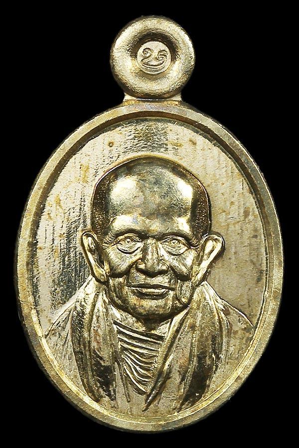 พระเครื่อง  0113.เหรียญเม็ดแตงรุ่นแรกหลวงปู่บุญฤทธิ์ (มหาปรารถนา)