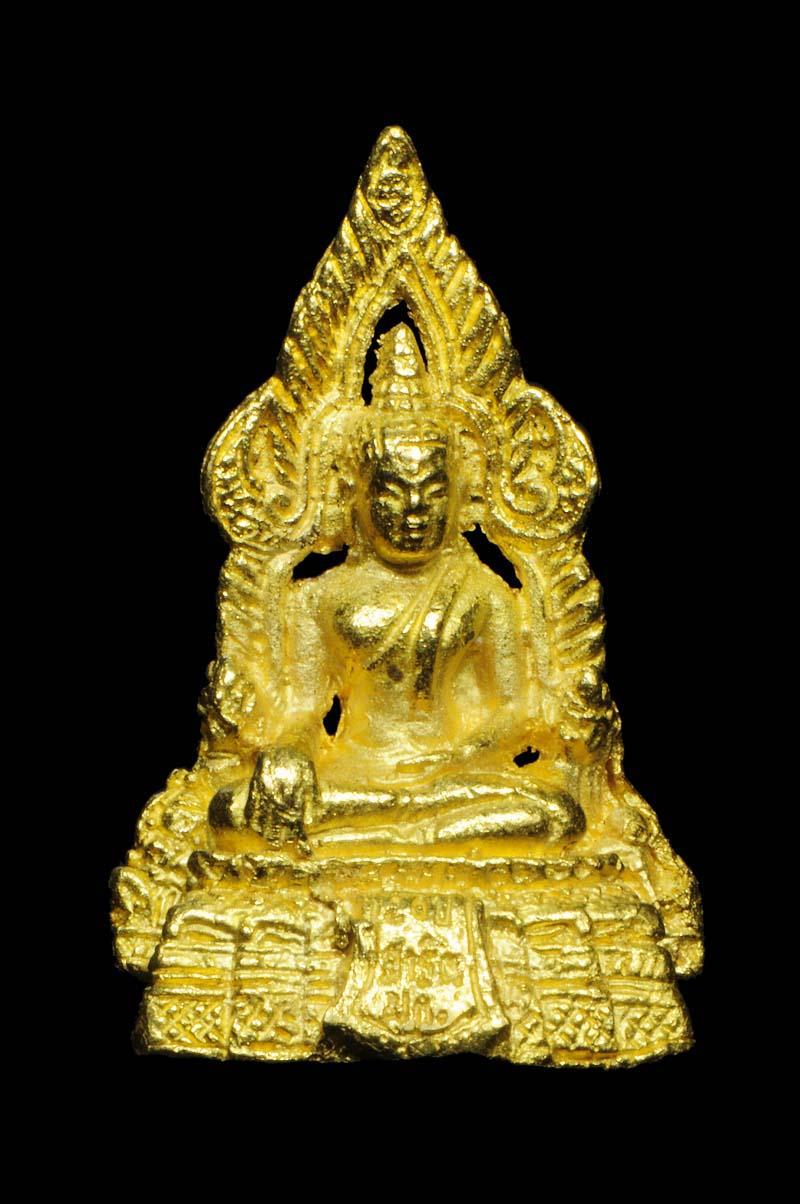 พระเครื่อง  พระพุทธชินราชทองคำ