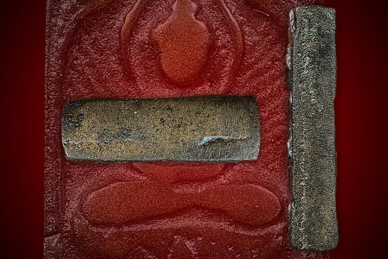 พระเครื่อง  หลวงปู่ศุข วัดปากคลองมะขามเฒ่า พิมพ์ประภามณฑลข้างรัศมี พิเศษ 2 หน้าในองค์เดียว