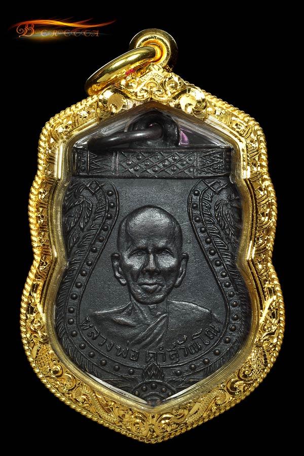 พระเครื่อง  เหรียญหลวงพ่อดำ รุ่นแรก วัดหัวหมอน จ.พัทลุง สวยแชมป์