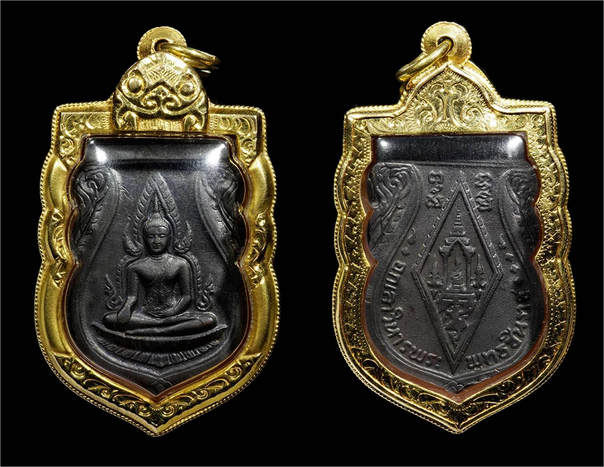 พระเครื่อง  พระพุทธชินราช อินโดจีน อะจุด นิยม สวยแชมป์