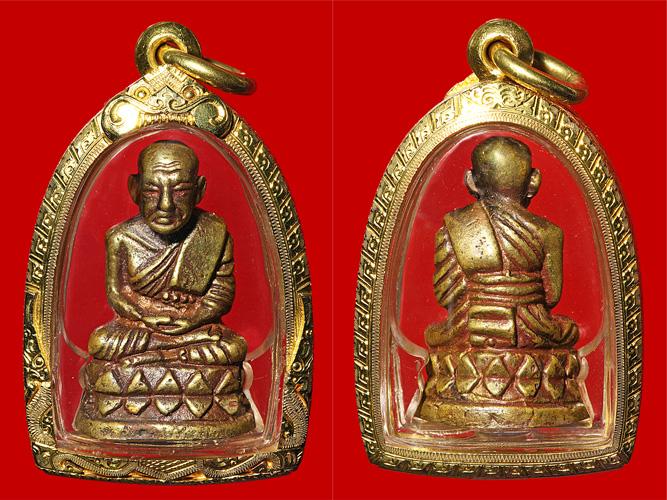 พระเครื่อง  ล.ป.ทวดบัวรอบ อ.นอง รุ่นแรกปี 41 เนื้อทองเหลือง สร้าง 1700 องค์