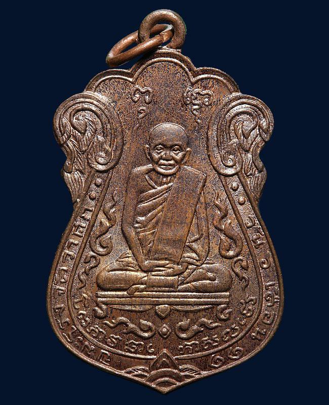 พระเครื่อง   เหรียญหลวงปู่เอี่ยม วัดหนัง ยันต์ห้า ปี 2515 องค์ที่ 28