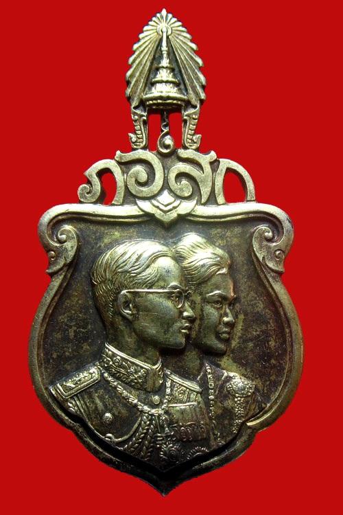พระเครื่อง  เหรียญที่ระลึก เยือนอเมริกา และยุโรป