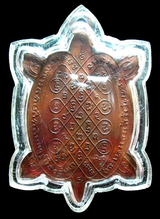 พระเครื่อง  เต่ารุ่นแรกหลวงปู่หลิว ตัวผู้ เนื้อทองแดง