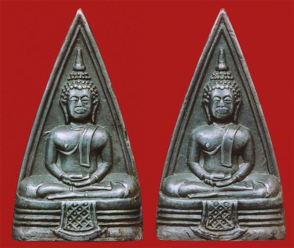 พระเครื่อง  เหรียญหลวงพ่อโสธร ปี๒๔๙๗ พิมพ์สองหน้า เนื้อเงิน