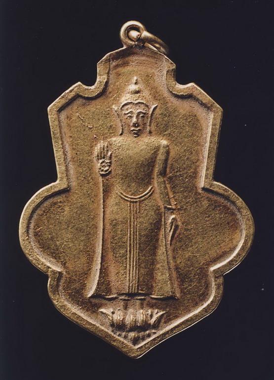 พระเครื่อง  เหรียญหลวงพ่อธรรมจักร วัดเขาธรรมามูล เนื้อทองคำ