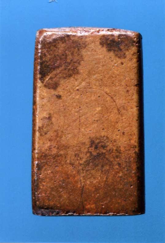 พระเครื่อง  หลวงปู่ศุข วัดปากคลองมะขามเฒ่า พิมพ์ตัดชิดนิยม (หายากมาก)