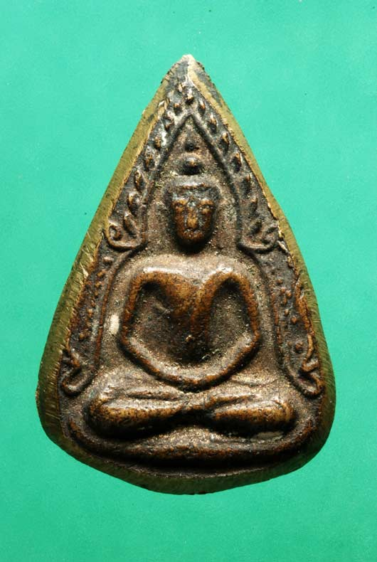 พระเครื่อง   เหรียญหล่อชินราชหลวงพ่อน้อย วัดศีรษะทอง องค์ที่2