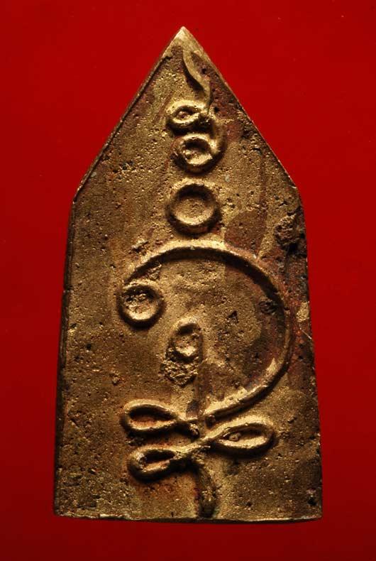 พระเครื่อง   เหรียญหล่อชินราช หลวงพ่อพูล วัดสำโรง