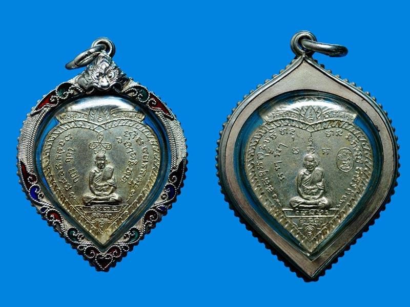 พระเครื่อง   เหรียญใบโพธิ์หลวงพ่อพันธ์ปี06 <องค์แชมป์ตัวจริง>