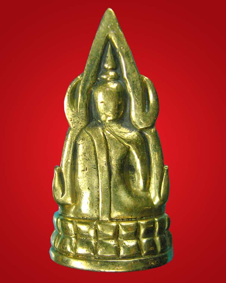 พระเครื่อง  พระพุทธชินราชทองผสมหลวงพ่ออุ้นวัดตาลกงปี47