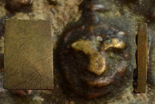 พระเครื่อง  เหรียญหล่อหลวงพ่อแก้ว วัดนางสาว พิมพ์หลวงพ่อโต