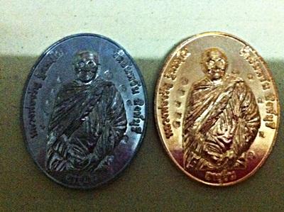 พระเครื่อง  หลวงพ่อจรัญ เหรียญอายุยืนสร้างบารมี  ปี  2554