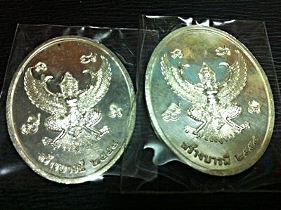 พระเครื่อง  หลวงพ่อจรัญ เหรียญเงินรุ่นอายุยืนสร้างบารมี ปี 2554