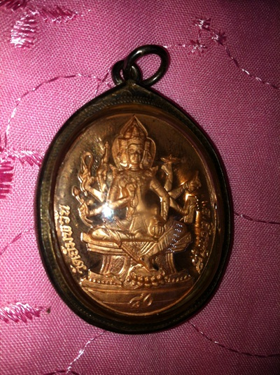 พระเครื่อง  หลวงพ่อจรัญ เหรียญ 80 ปี หลังพระพรหม ปี 2551