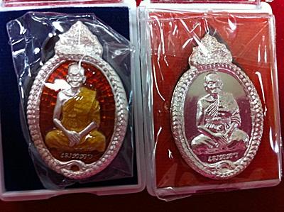 พระเครื่อง  หลวงพ่อจรัญ พระเหรียญ รุ่นเมตตา สร้าง ปี  2555