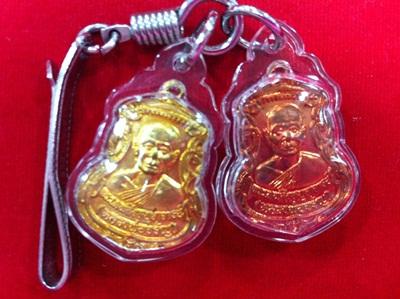 พระเครื่อง  หลวงพ่อจรัญ เหรียญ เทพสิงหบุราจารย์ (ใบเสมาเล็ก) ปี 2544