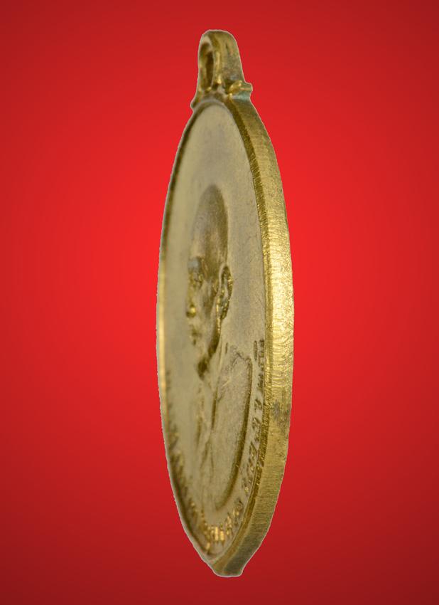 พระเครื่อง  เหรียญสรงน้ำ หลวงพ่อเนื่อง วัดจุฬามณี ปี๒๕๑๓