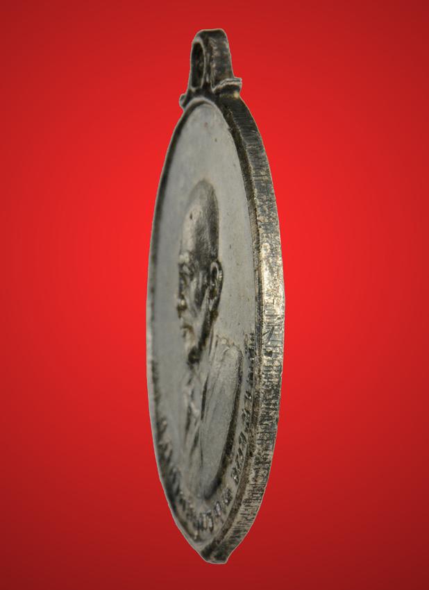 พระเครื่อง  หรียญสรงน้ำ หลวงพ่อเนื่อง วัดจุฬามณี ปี๒๕๑๓