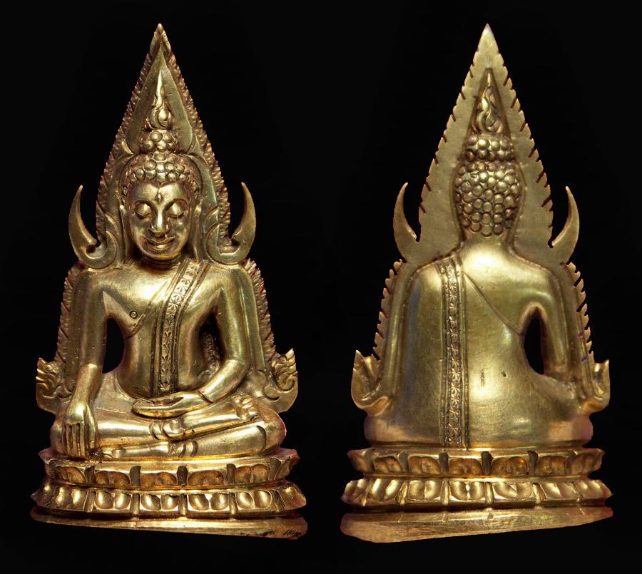 พระเครื่อง  พระพุทธชินราชอินโดจีนพิมพ์แต่งมีโค้ด (1)