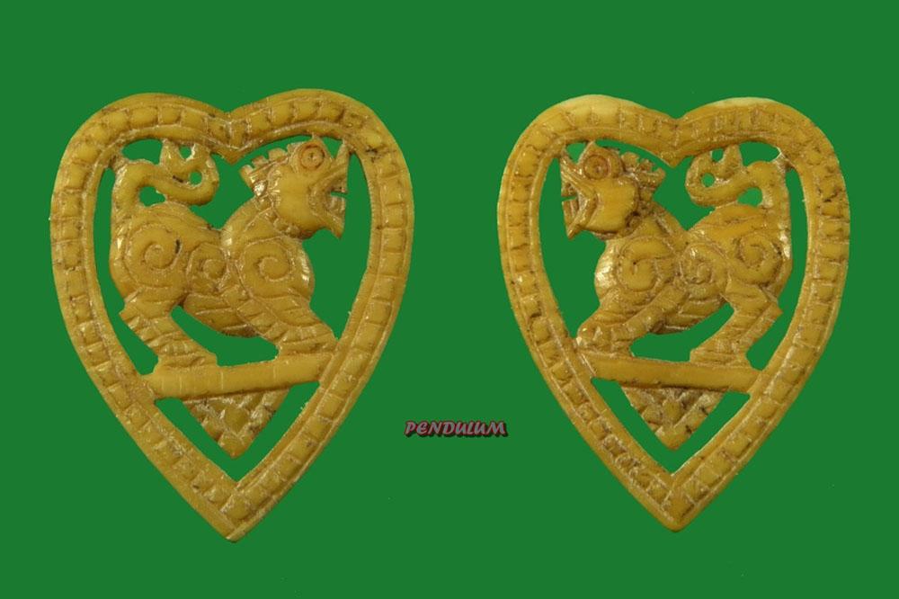 พระเครื่อง  สิงห์งาแกะ รูปหัวใจ หลวงพ่อเดิม วัดหนองโพ พร้อมเหลี่ยมทองลงยาดำ